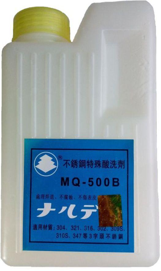 Thuốc tẩy mối hàn MQ-500